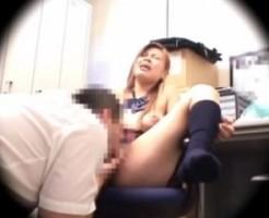 【ロリレイプ動画】万引きしといて生意気な態度をとる女子高生を生チンコで折檻レイプwww