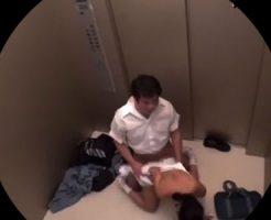【ロリレイプ動画】エレベーターに閉じ込められた美少女中●生が処女喪失するまでの監視カメラ映像・・・