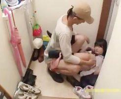 【JCレイプ動画】中学生に見える制服少女の後を付け自宅に強引に上がり込み幼い膣に肉棒ぶち込む鬼畜強姦