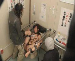 【拘束レイプ動画】公衆便所に手足を縛り付けられた肉便器女が浮浪にい中出しレイプされてしまう…