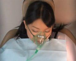 【ロリレイプ動画】ザーメン垂れる・・・悪質鬼畜な歯医者で麻酔をかけられ昏睡状態のJKに中出し輪姦