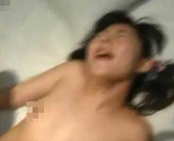【ロリレイプ】処女貫通で流血してる・・・JCやJSのウブいマンコに中出しする変態レイパー