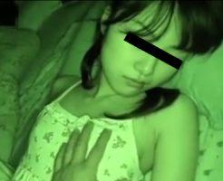 【ロリレイプ動画】キチガイ兄がJC妹を夜這いし近親相姦で無理やり強姦!