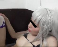 【肉便器レイプ】ヲタサーの姫を犯す!生意気だったコスプレイヤーを洗脳して性奴隷にした結果・・・