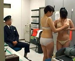キセル乗車したJKが母親を呼ばれて母娘共々脅迫され全裸に…